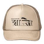 Demonstrate Peace Sanskrit Trucker Hat 3D