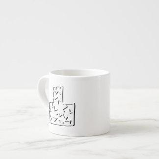 dent and bump espresso cup