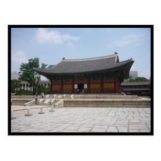 deoksugung shrine post cards
