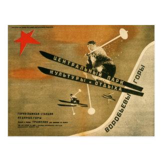 Deportes de invierno del vintage, poster ruso del  postal