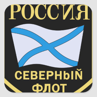 Der Russischen Nordmeerflotte, Aufnaher de Pegatina Cuadrada