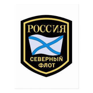 Der Russischen Nordmeerflotte, Aufnaher de Tarjetas Postales
