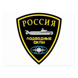 der Russischen U-Boot Waffe Postcard