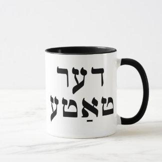 Der Tate = The Father Mug