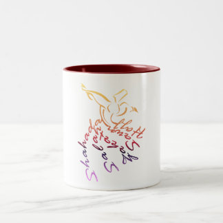 Dervish Two-Tone Coffee Mug