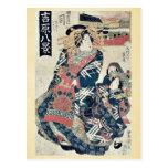 Descending geese at Omon Gate by Utagawa,Toyokuni Postcard