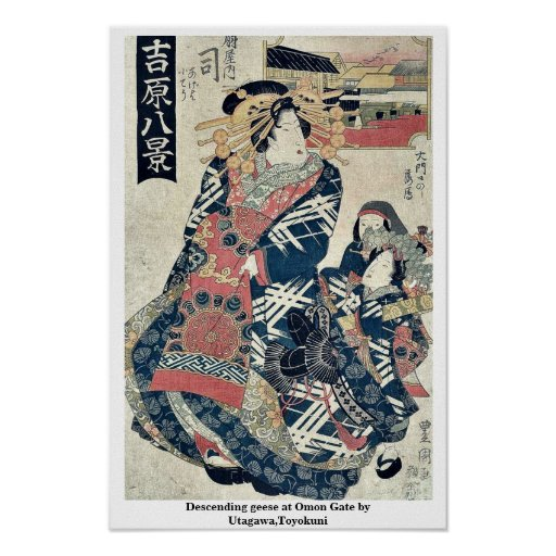 Descending geese at Omon Gate by Utagawa,Toyokuni Poster