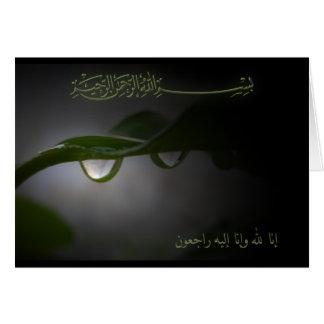 Descenso islámico del lillah del inna de la condol tarjeton