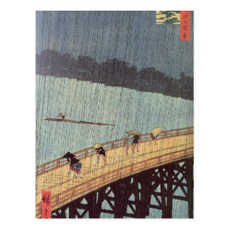 Descripción Le pont Ohashi y Atake de la descripci Postal