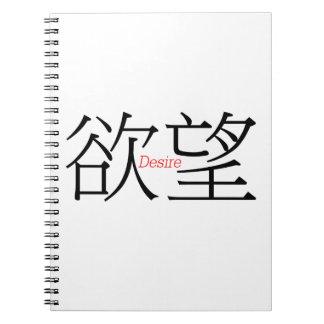 DESEE (yu'wang) en caracteres chinos Libros De Apuntes Con Espiral