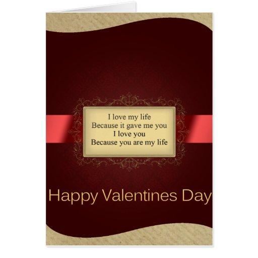 Deséele el el día de San Valentín Tarjeta