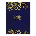 Deseos del Ramadán o de Eid - postal