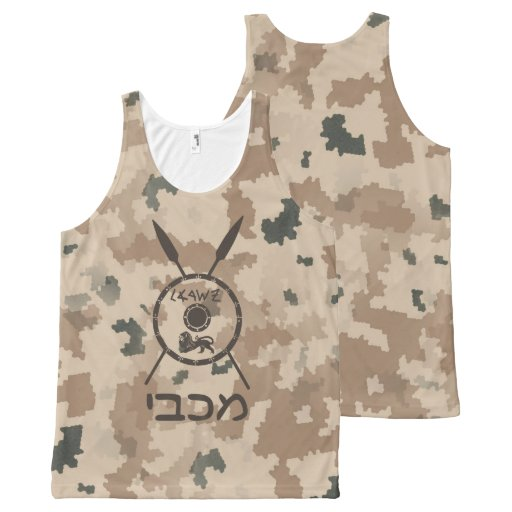 Desert Maccabee Shield And Spears All-Over Print Tank Top Tank Tops, Tanktops Shirts