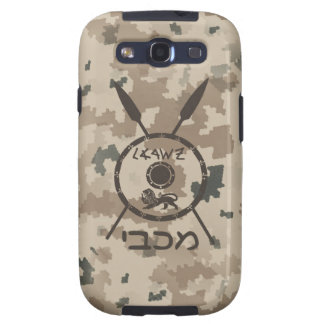 Desert Maccabee Shield And Spears Samsung Galaxy S3 Covers