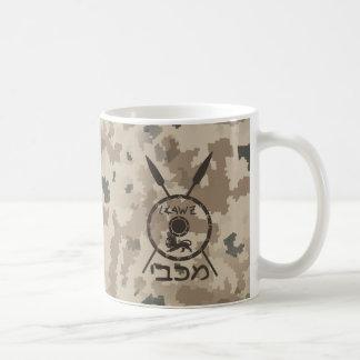 Desert Maccabee Shield And Spears Coffee Mug