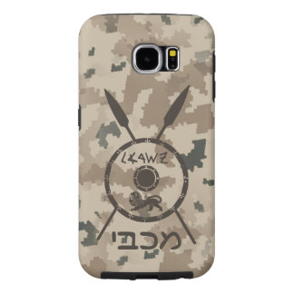 Desert Maccabee Shield And Spears Samsung Galaxy S6 Cases
