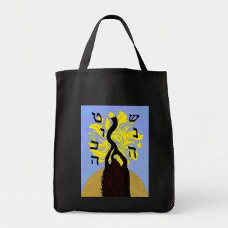 Desert Silhouette Dark Bags