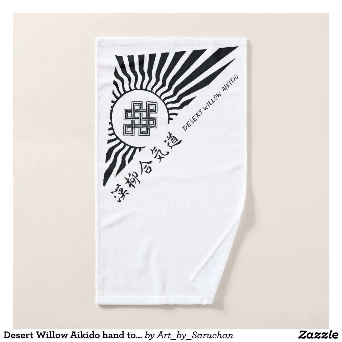 Desert Willow Aikido hand towel