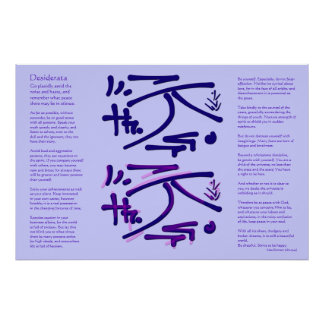 Desiderata - In Silence, Strength pictogram Poster