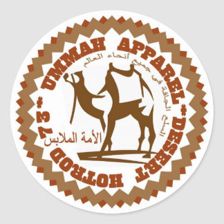 Desierto Hotrod de la ropa de Ummah Pegatina Redonda