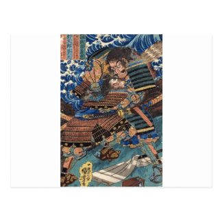 Design the Struggle by Utagawa Kuniyoshi Postcard