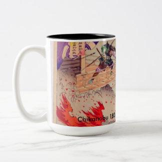 Designer Art Mug