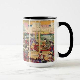 Famous Japanese Art Coffee Travel Mugs Zazzle