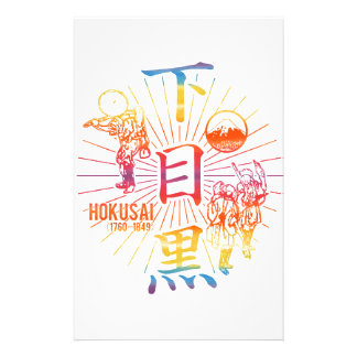 designhokusai_10 stationery