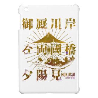 designhokusai_12 cover for the iPad mini