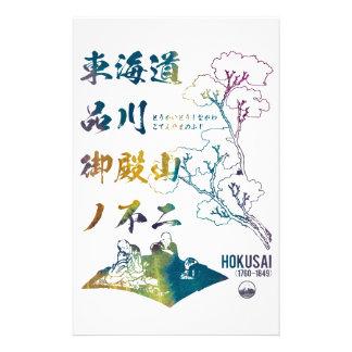 designhokusai_20 stationery