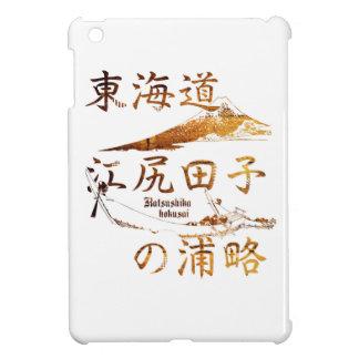 designhokusai_36 iPad mini covers