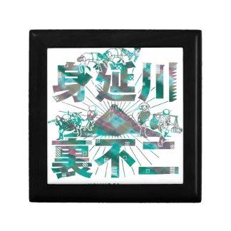 designhokusai_46 keepsake box