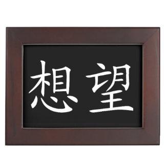 """Desire"" design jewelry Memory Box"
