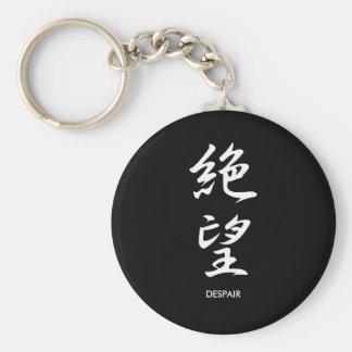 Despair - Zetsubou Keychain
