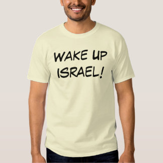 ¡Despierte Israel! Poleras