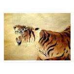 Destino de la moda del tigre de la selva del safar