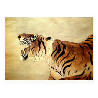 Destino de la moda del tigre de la selva del tarjeta postal