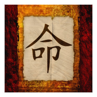 Destino del zen del kanji arte fotográfico