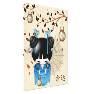 Destiny - Chinese Kokeshi Doll Gallery Wrapped Canvas
