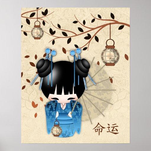 Destiny - Kokeshi Doll Wall Art Print