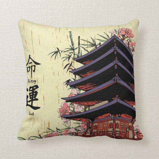 destiny luck kanji japanese pagoda cherry blossoms throw pillow