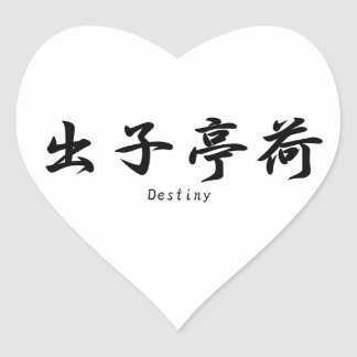 Destiny translated into Japanese kanji symbols. Heart Sticker