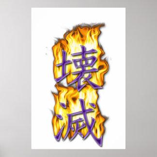 Destrucción-Aniquilación escrita en kanji Impresiones