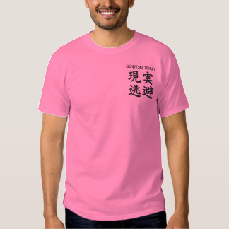 detachment from reality : Japanese Embroidered T-Shirt