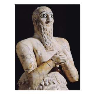 Detail of a statue of Itur-Shamagen Postcard