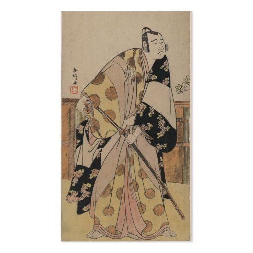 Detailed Portrait of a Samurai circa 1700s Double-Sided Standard Business Cards (Pack Of 100)