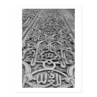 Detalle de la pared de Alhambra Tarjeta Postal