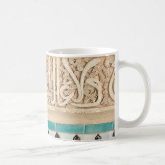 Detalle decorativo de Alhambra Taza De Café