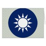 Detalle del escudo de armas de China de la repúbli Felicitación