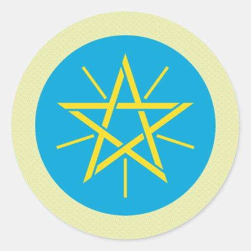 Detalle del escudo de armas de Etiopía Etiqueta Redonda